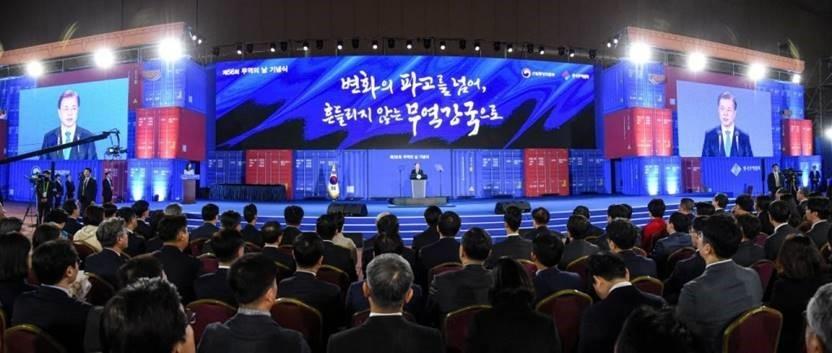 Lễ Kỷ niệm 56 năm Ngày Thương mại Hàn Quốc