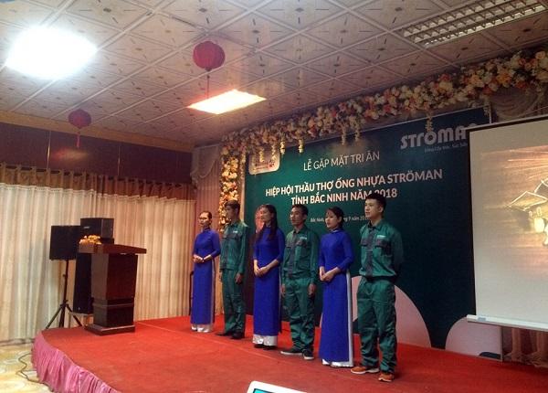 Ströman Việt Nam: Tổ chức thành công lễ tri ân thầu thợ 3