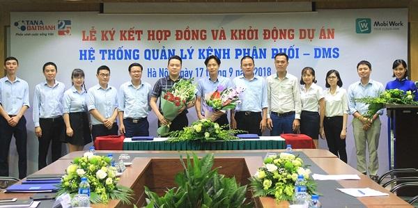 Tập đoàn Tân Á Đại Thành khởi động dự án hệ thống quảng lý kênh phân phối - DMS 4