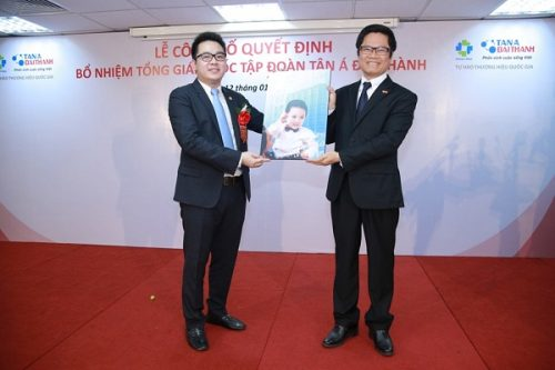 Ông Vũ Tiến Lộc - Chủ tịch Phòng Thương mại và Công Nghiệp Việt Nam