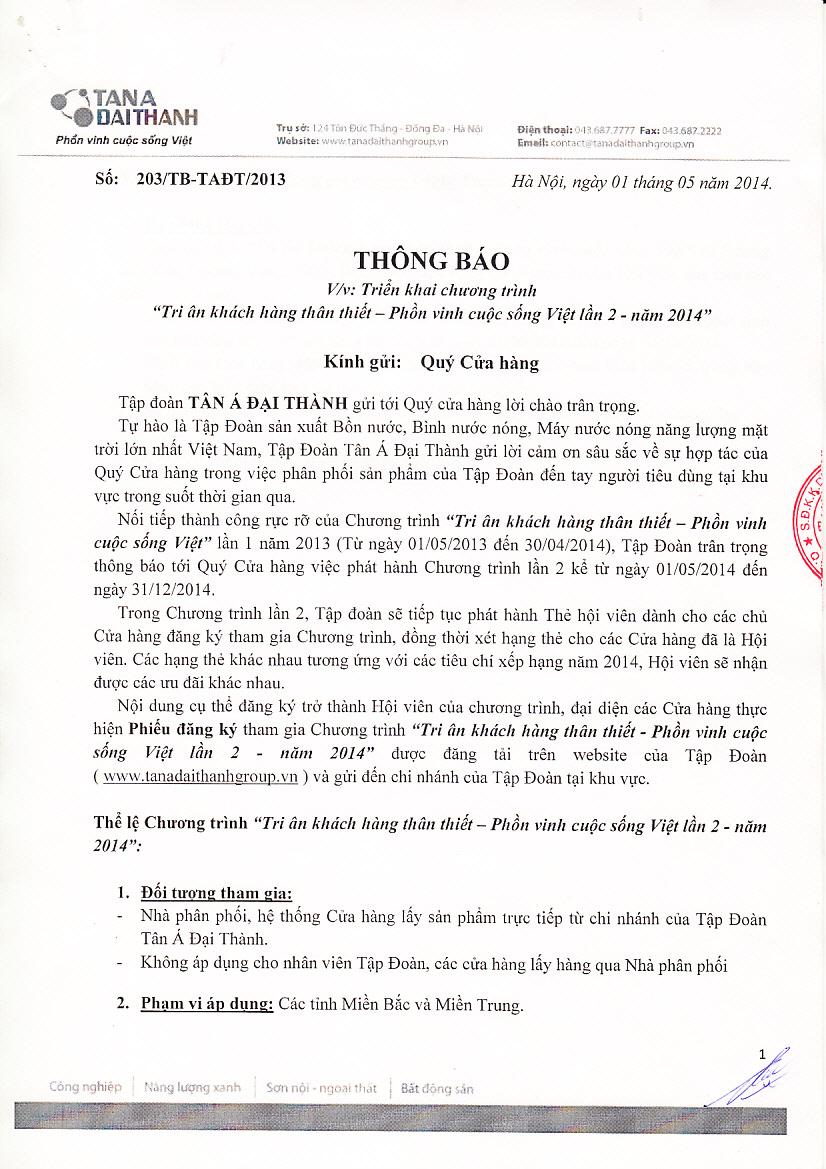 """Thông báo triển khai chương trình """"Tri ân khách hàng thân thiết – Phồn vinh cuộc sống Việt lần 2 năm 2014"""""""