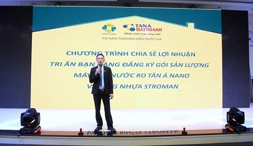 Hội thảo ra mắt Máy lọc nước R.O mới tại Nam Định: Hoành tráng và sôi động 8
