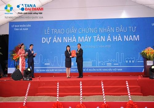 Tân Á Đại Thành khởi công nhà máy thứ 12 tại Hà Nam 1
