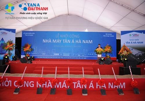 Tân Á Đại Thành khởi công nhà máy thứ 12 tại Hà Nam 11