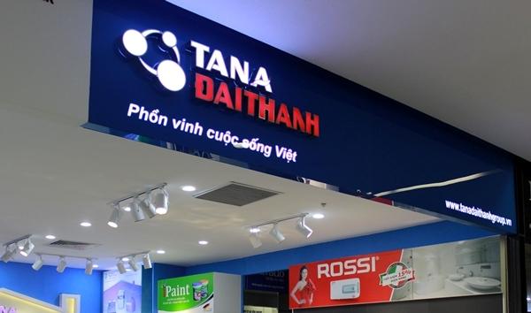 Tưng bừng khai trương showroom sản phẩm Tân Á Đại Thành tại Siêu thị nội thất lớn nhất Việt Nam 1