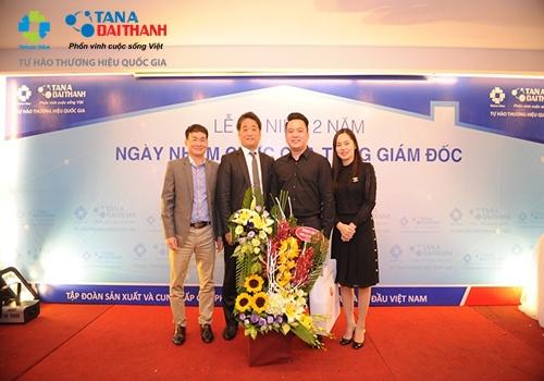 Tưng bừng lễ kỷ niệm 2 năm ngày nhậm chức của Tổng Giám đốc Tập đoàn Tân Á Đại Thành 4