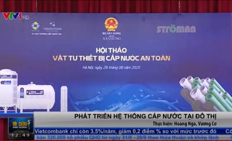 Tân Á Đại Thành đóng góp giải pháp tại Hội thảo Vật tư thiết bị cấp nước an toàn