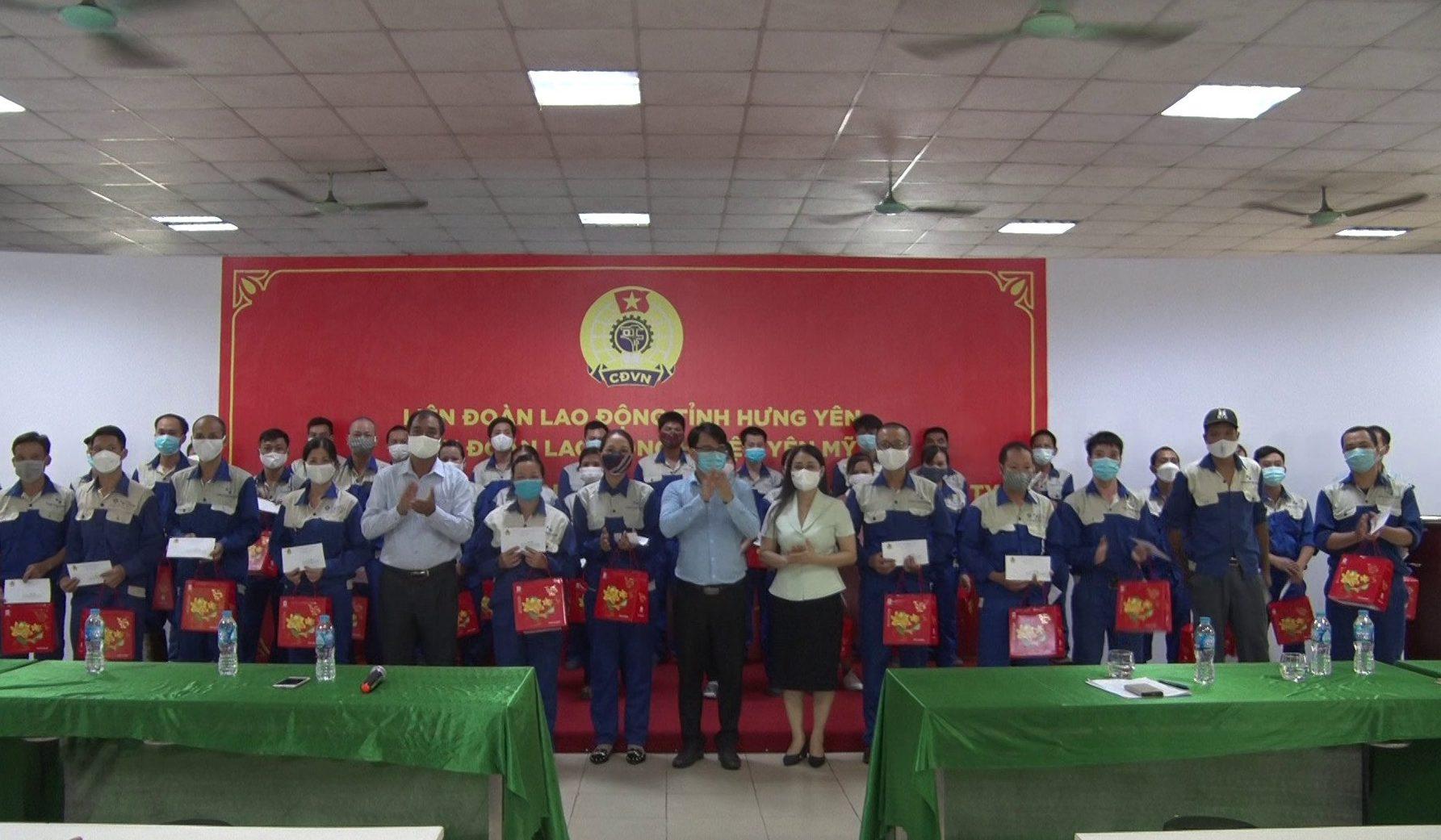 Liên đoàn Lao động tỉnh Hưng Yên thăm và tặng quà người lao động Tân Á Đại Thành